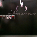 THE OLYMPIC DEATH SQUAD Blue vinyl LP album